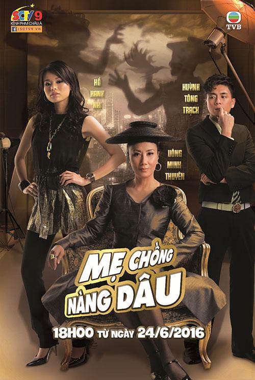 Mẹ Chồng Nàng Dâu - SCTV9